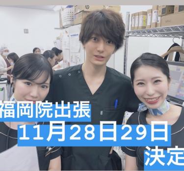 湘南美容外科の湯澤先生は二重整形の失敗が多いって本当??