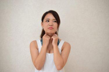湘南美容外科札幌院の二重整形の口コミはどう?